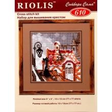 Набор для вышивания Риолис 610
